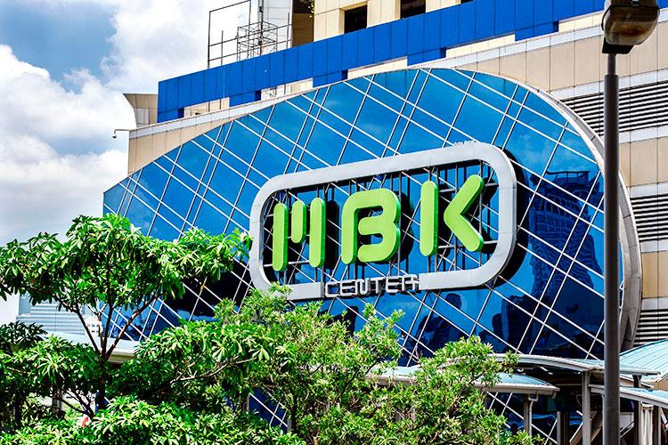 крупный торговый центр MBK